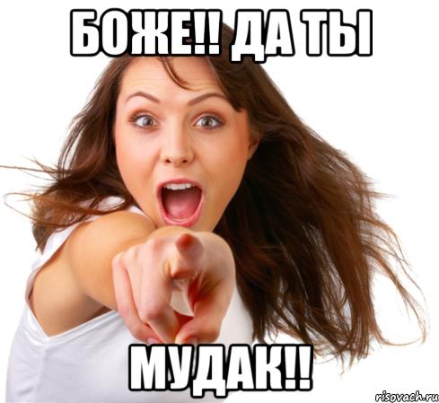 ty----muflon_8593725_orig_